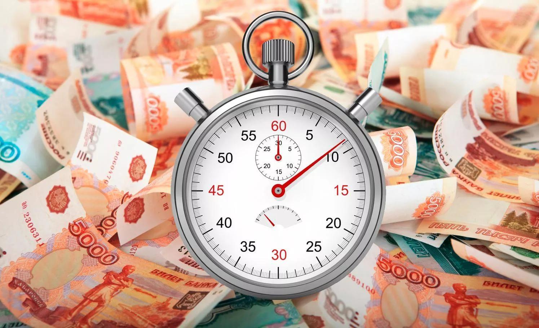 Кредиты Бинбанк 2018: потребительский кредит
